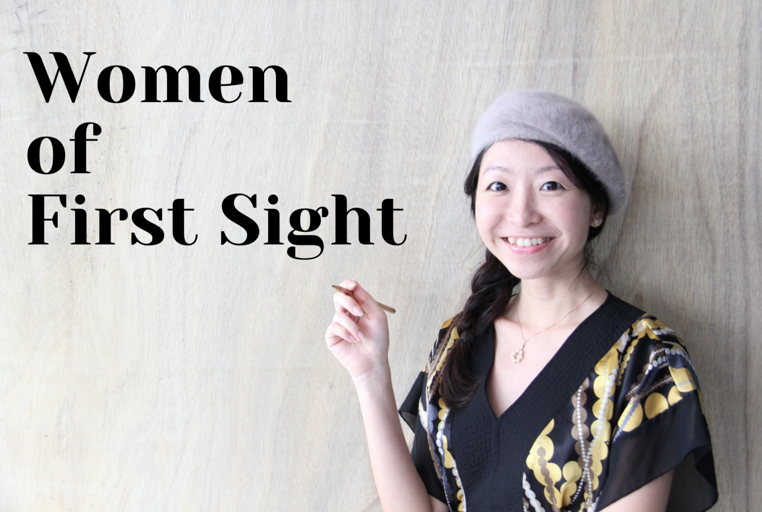 Women of First Sight